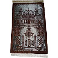 Istanbul Islamic Prayer Rug Islam Sajadah Lightweight Mat Carpet Masjid Design Muslim Gift (Dark Brown)