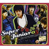 Super Junior 1集 - Super Junior 05(韓国盤)