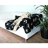 Trixie Barney Fleece Blanket, 150 100 Cm, Black/ Beige