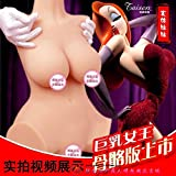 Azlove The United States Tyson our queen 3D male mold milk Yin anal entity silicone dolls Yin hip mold big ass