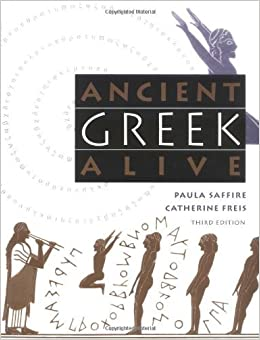 Ancient Greek Alive