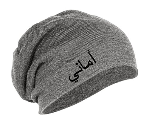 Amani Arabic Name Black Embroidery Embroidered Slouch Long Beanie Skully Hat Cap - G Amani