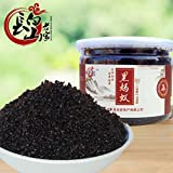 SHI Buy 3 get 1 Changbai Mountain home in the wild black ants dry Polyrhachis vicina ant powder material can make wine in Northeast China