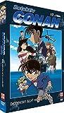 Detektiv Conan - 17. Film: Detektiv auf hoher See [Limited Edition]