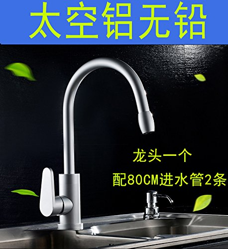 (Modern Solid Brass Kitchen Mixer Taps Color gold rose gold space aluminum kitchen hot and cold water faucet sink faucet sink faucet can rotate A section aluminum +80cm stainless steel tube)