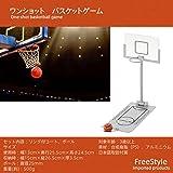 テーブルバスケットボール 卓上バスケットボール 折り畳み式 おもちゃ 減圧 ストレス解消 オフィス 自宅 アウトドア活動 贈り物