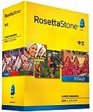 Rosetta Stone Chinese (Mandarin) Level 1-5 Set