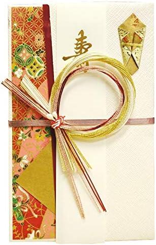 【祝儀袋】 伊予・熨斗工房きわみ 祝飾金封 紅わかな No.2616