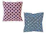 Everyday Style 2 Moroccan Pattern 16-inch Decorative Pillow Set (1-Navy & 1-Orange)