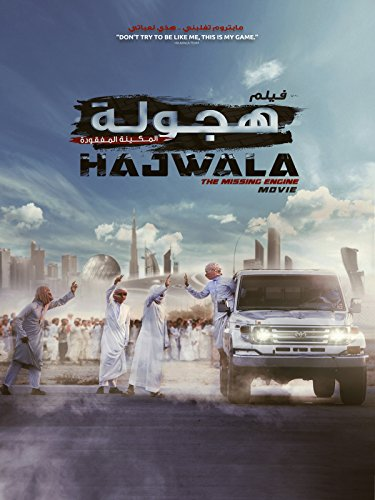 Hajwala: The Missing Engine by