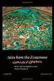Tales from the Zirzameen, Brian Hanson Appleton aka Rasool Aryadust, 1434900827