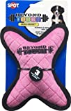 Ethical Beyond Tough Criss-Cross Dog Toy, 7-1/2-Inch, My Pet Supplies