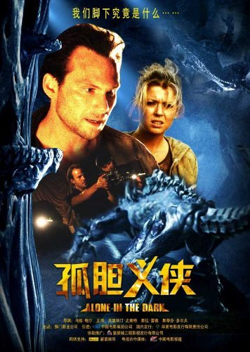 Unframed poster Alone in the Dark Movie Chinese 27x40inch(69x102cm)