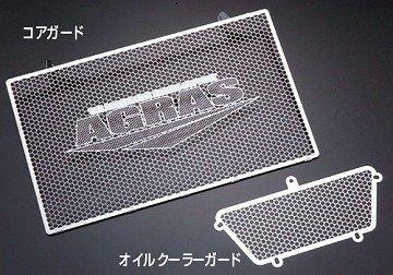 アグラス(AGRAS) オイルクーラーガード ST4/ST3/ST2 310-557-000   B004HO1D1U