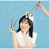 FEELING AROUND (DVD付初回限定盤)