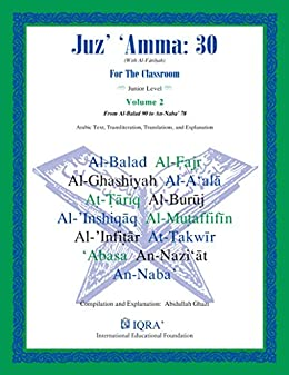 Juz' Amma: 30 - For the Classroom - Volume 2