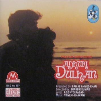 Amazon.com: Adhuri Dulhan: Music