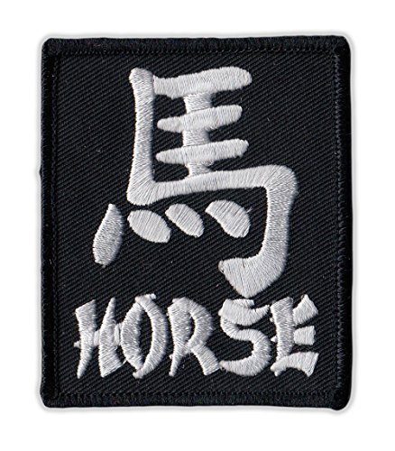 Motorcycle Jacket Embroidered Patch - Chinese Zodiac Sign Birth Year - Horse - Vest, Cut, Leathers - 2.5