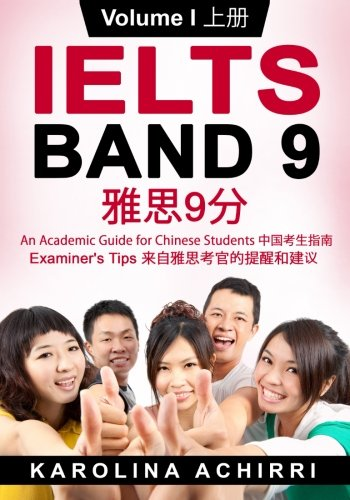 1: IELTS BAND 9 An Academic Guide for Chinese Students: Examiner's tips Volume I (Volume 1) (English and Chinese Edition)