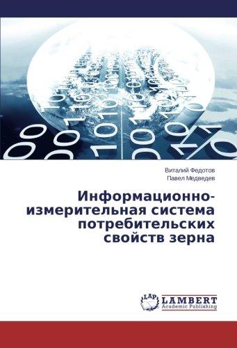Download Informatsionno-izmeritel'naya sistema potrebitel'skikh svoystv zerna (Russian Edition) pdf