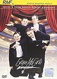 Grupa MoCarta w Operze [DVD