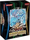 Konami Yu-Gi-Oh Hidden Arsenal Special Edition Box [Toy]