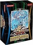 Konami Yu-Gi-Oh Hidden Arsenal Special Edition Box [Toy]