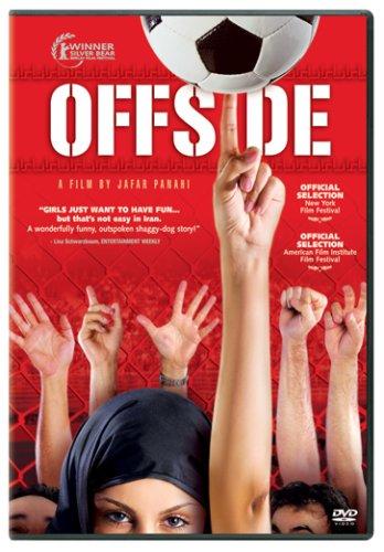 fan products of Offside