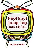 Hey!Say!Jump-ing Tour '08-'09 [DVD]