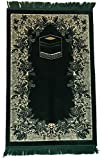 Velvet Prayer Rugs Sajda Rugs Sajjadah - Islamic Muslim Prayer Rugs Musalla Janamaz Prayer Mat Sajjadah Rug Prayer Carpets (Green Velvet (28'' x 48''))