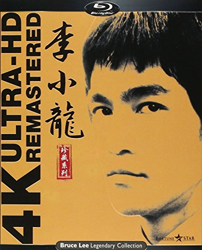 Bruce Lee 4k Uhd Remastered Collection [Blu-ray] by Imports