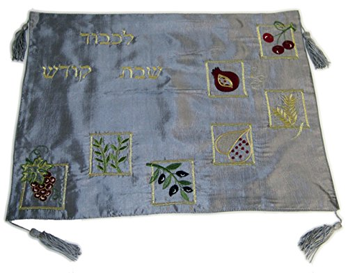 UPC 701698551705, Amy Mozarei Gold Embroidered & Burgandy Pomegranates Challah Cover