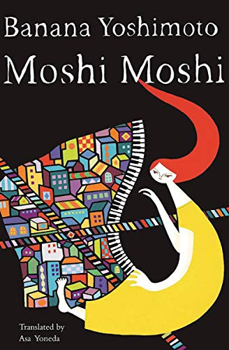 Moshi Moshi (Sad Poems About Death Of A Friend)