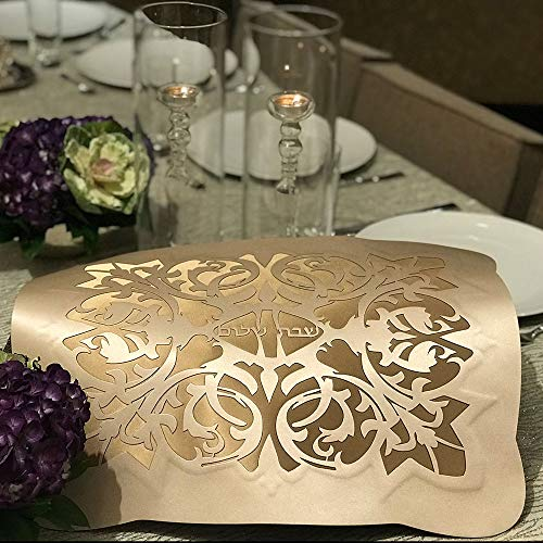 BLASANI Mijal Gleiser Judaica Shabbat Shalom Wine Cover in Synthetic Silk Laser Cut Design (Gold-Champagne)