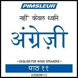 ESL Hindi Phase 1, Unit 11 Audiobook