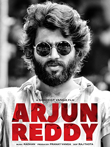 Arjun Reddy - Form Ready