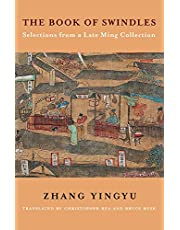 The Book of Swindles: Selections from a Late Ming Collection