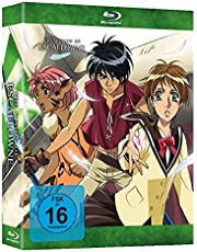 The Vision of Escaflowne - Die komplette Serie (Collector's Edition) [Blu-ray]