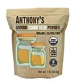 Kyпить Anthony's Organic Ground Cumin (1lb), Gluten Free на Amazon.com