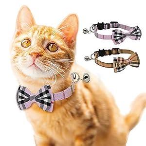 DAIXI Collar de Gato, Escapada con Linda Pajarita y Campana para Gatito y Algunos Cachorros, Ajustable de 7,8 a 10,5…
