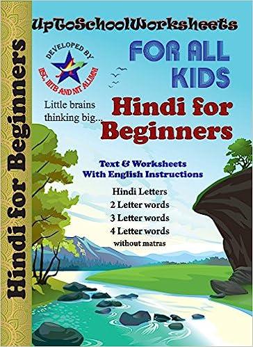 Amazon.in: Buy Grade 1 Hindi Worksheets : Hindi for ...