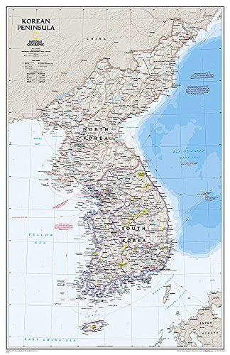 National Geographic: Korean Peninsula Classic Wall Map (23.25 x 35.75 inches) (National Geographic Reference Map)