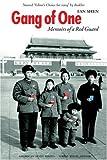 Gang of One, Fan Shen, 0803293364