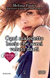 Ogni maledetto bacio che avrei voluto darti (Sisters in love Vol. 2) (Italian Edition)