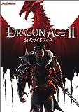 Dragon Age II 公式ガイドブック (ファミ通の攻略本)