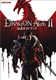 (Strategy of Famitsu) Dragon Age II Official Guide Book