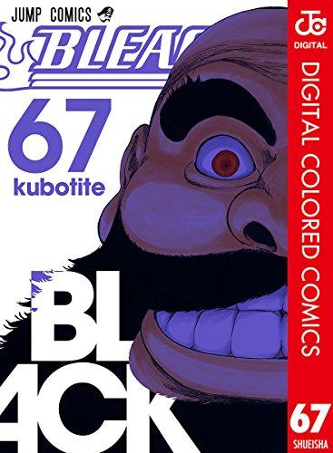 BLEACH カラー版 67 (ジャンプコミックスDIGITAL)