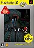 Siren 2 (PlayStation2 the Best) [Japan Import]