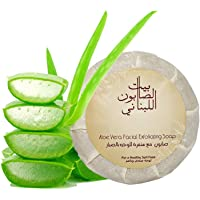 Bayt Al Saboun Al Loubnani Facial Exfoliating Soap Aloe Vera 60g