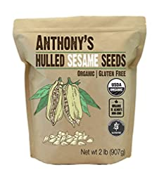 Anthony's Organic Hulled Sesame Seeds, 2...